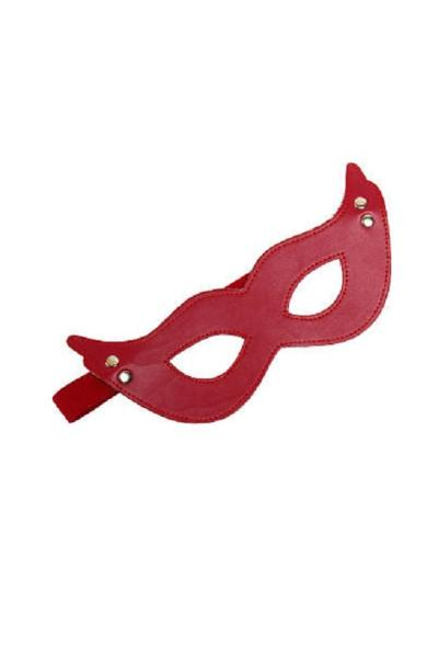 Masca Rosie cu Elastic Piele Ecologica Guilty Toys